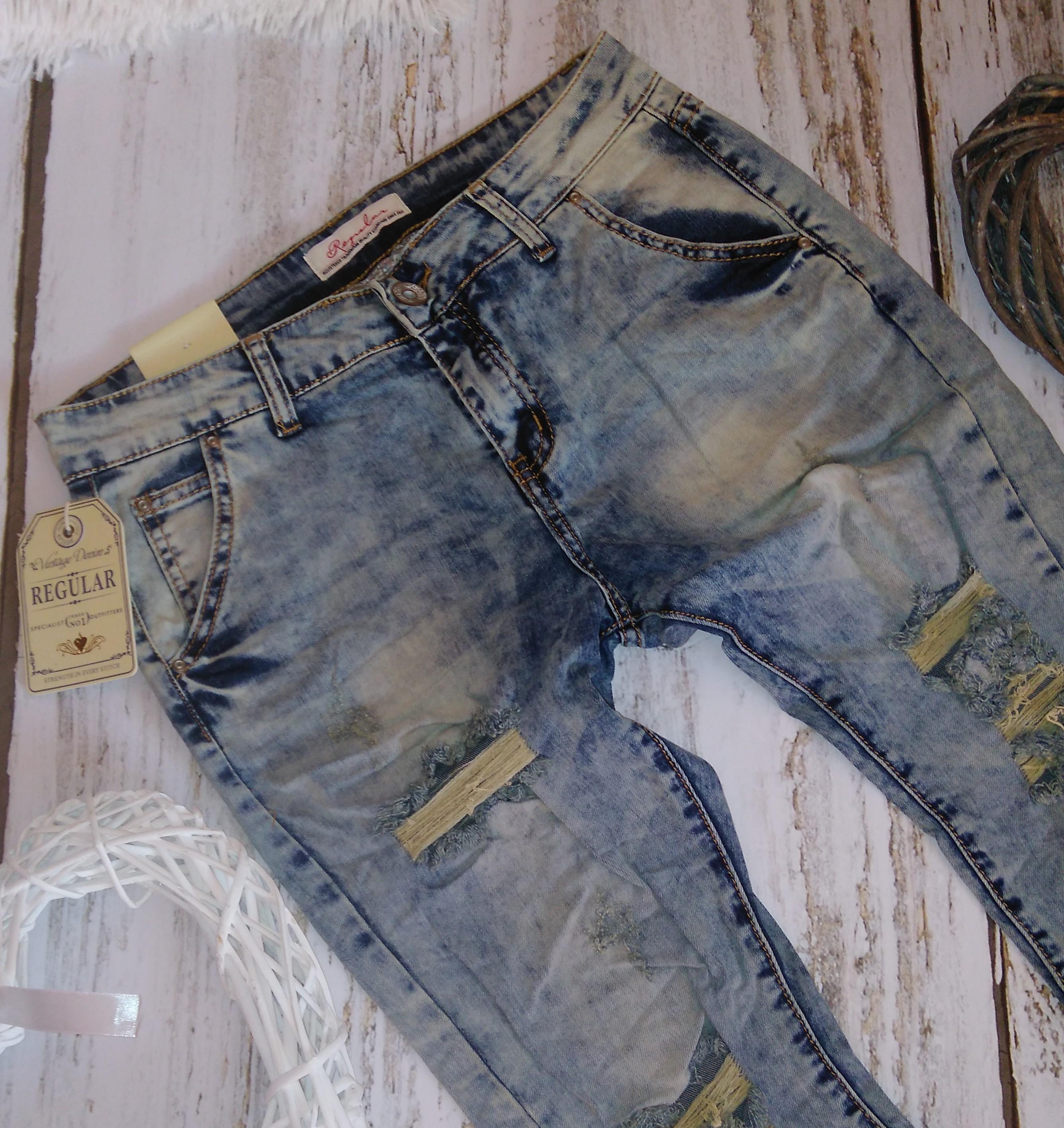 cb2c8543fb4c Dámské trhané džíny
